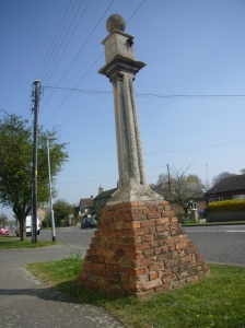 The Sundial, Great Staughton